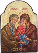 Молитва за українську родину