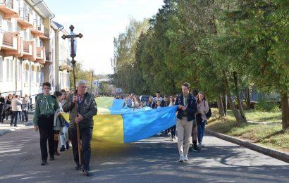 Обери життя! Захисти сім'ю! Збережи Україну!