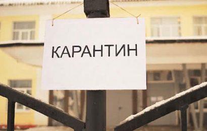 Центр передподружнього приготування Дрогобича йде на карантин