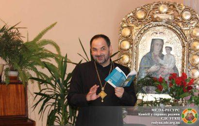 Зустріч Владики Григорія, Єпископа-помічника Самбірсько-Дрогобицької Єпархії із дружинами священиків у м. Самборі