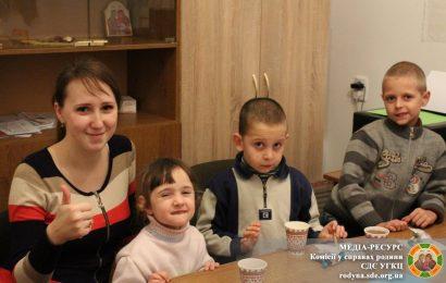 Ще одна зустріч (Рух християнських сімей)